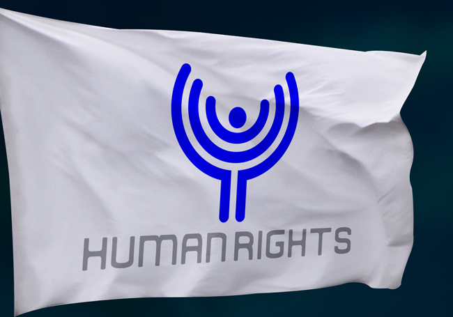 Human Rights Logo Contest