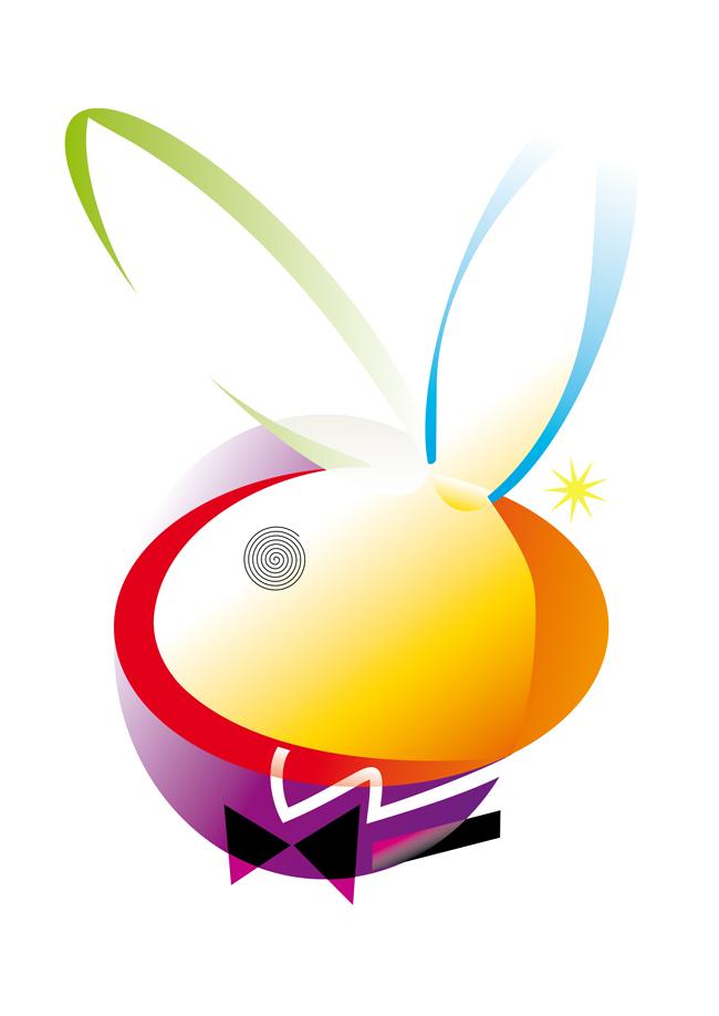Logotipo conmemorativo 20 Aniversario Play Boy España